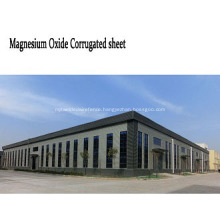 """Iron Crown"" Insulating Mgo Roofing Sheet"